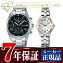 ペアウォッチ 【SEIKO WIRED】 セイコー ワイアード PAIR STYLE ペアスタイル クォーツ クロノグラフ 腕時計 AGAT404 …
