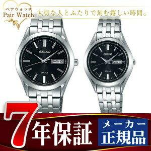 ペアウォッチ 【SEIKO SPIRIT】 セイコー スピリット ソーラー 腕時計 SBPX083 STPX031 ペアウオッチ