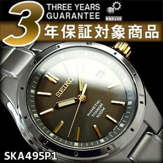 SEIKO kinetic men watch gray X gold titanium belt SKA495P1