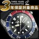 【日本製逆輸入SEIKO5SPORTS】セイコーファイブ デイデイトカレンダー メンズ自動巻き腕時計 ネイビー×レッド'ペプ…