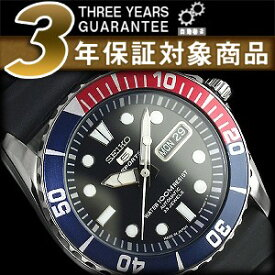 【日本製逆輸入SEIKO5SPORTS】セイコーファイブ デイデイトカレンダー メンズ自動巻き腕時計 ネイビー×レッド'ペプシ'ベゼル ブラックダイアル ウレタンベルト SNZF15J2