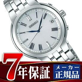 【SEIKO SELECTION】セイコー セレクション 電波 ソーラー 電波時計 腕時計 ペアモデル メンズ SBTM263
