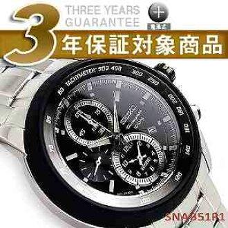 SEIKO alarm chronograph watch black stainless steel SNAB51P1