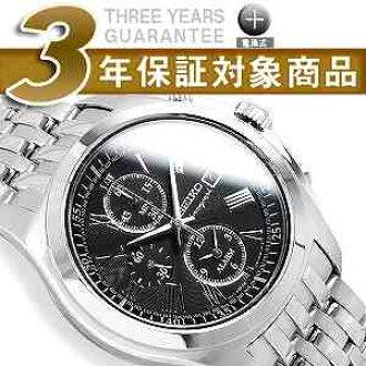 SEIKO alarm chronograph men watch ブラックギョーシエダイアルステンレスベルト SNAE31P1