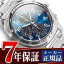 セイコー 腕時計 SEIKO メンズ 逆輸入セイコー SND193 SND193P1 クロノグラフ 腕時計 クオーツ 電池式 男性用 防水 海…