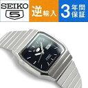 【逆輸入 SEIKO5】セイコー5 日本製 機械式自動巻き メンズ 腕時計 ブラック ステンレスベルト 【当店でのサイズ調節…