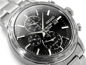 【逆輸入 SEIKO】逆輸入 セイコー GMT ワールドタイム アラーム機能搭載 メンズ 腕時計 ブラックダイアル シルバー ステンレスベルト SPL049P1