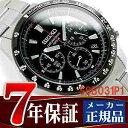 セイコー 腕時計 SEIKO メンズ 逆輸入セイコー SSB031P SSB031P1 クロノグラフ 腕時計 クオーツ 電池式 男性用 100m …