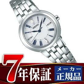 【SEIKO SELECTION】セイコー セレクション 電波 ソーラー 電波時計 腕時計 ペアモデル レディース SSDY023