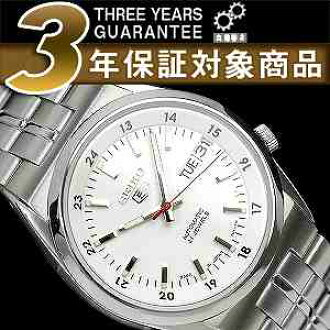 seiko5 Japanese non-release business for the men watch SNK559J reimportation SEIKO self-winding watch mechanical machine type white metal belt SNK559J1 SNK559JC three years guarantee men watch man made in SEIKO SEIKO 5 SEIKO5 SEIKO five Japan