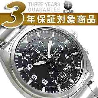SEIKO men chronograph watch gray black dial stainless steel belt SNN231P1