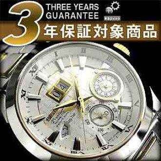 セイコープルミエキネティックパーペチュアルメンズ watch silver dial gold combination stainless steel belt SNP004P1