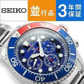14eca6a8cbb86 1MORE  SEIKO chronograph men watch divers solar Pepsi bezel blue dial  silver stainless steel belt SSC019P1