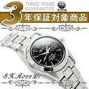 【逆輸入SEIKO】セイコー レディース腕時計 ブラックダイアル シルバーステンレスベルト SXA099P1【AYC】