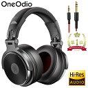 【楽天開店特典】 OneOdio Pro50 Hi-res ヘッドホン 有線 モニターヘッドホン 50mmドライバー マイク付き DJ用 密閉型…