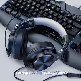 【ポイント15倍】ヘッドセット マイク付き ヘッドホン テレワーク 有線 ゲーミングヘッドセット 在宅勤務 会議通話 ボイスチャット iPhone Andoroid スマホ PC PS4 Xbox 多機種対応 OneOdio A71-D