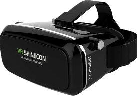 VR ゴーグル T-product ティープロダクト VR ヘッドセット 3D VRメガネ 3Dゴーグル スマホ VR シネコン 日本正規品 送料無料 プレゼント
