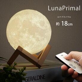 簡易包装 ムーンライト 18cm 月ライト 間接照明 おしゃれ 月のランプ 月 あかり 屋内 インテリア 照明 3Dプリント USB充電式 調光 調色 色切替 和風 リビング ナイトライト リモコン付き 匠の誠品 ルナプライマル®
