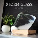 ストームグラス テンポドロップ ガラス天気予報ボトル ストーム瓶 Tempo Drop Large 気象予報機 結晶観察器 正方形 イ…