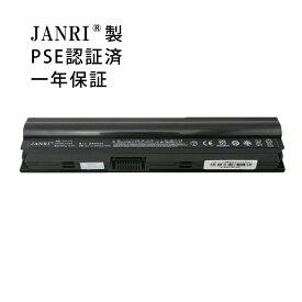 JANRI 特製 【保険加入済】 Asus A32-U24 A31-U24 U24A-PX3210 U24E-XH71 ASUS U24 Series A32-U24 A31-U24 U24A-PX3210 U24E-XH71 ASUS U24 互換 バッテリー