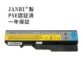 JANRI 特製 【保険加入済】 Lenovo レノボ LenoVo G565 G570 G575 G770 V360 G460 G460A G460G G460L B570 G475 G560 0679 G570 4334 互換 ノート PC バッテリー