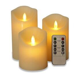 LED キャンドル 結婚式 ライト 癒し 雰囲気 パーティー キャンドル 3点セット 専用 リモート クリスマス 飾り
