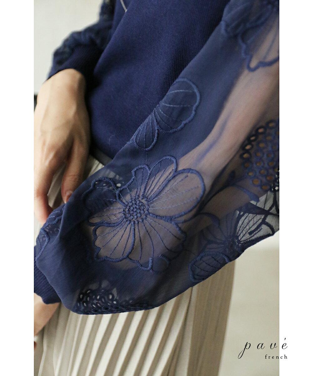 (予約受注会)【再入荷♪10月17日12時&22時より】(ブルー)「pave」腕に咲く満開の花。シアーショルダートップス/Z2