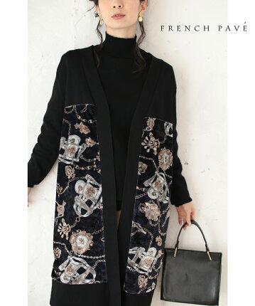 cawaii-french(bag66105)