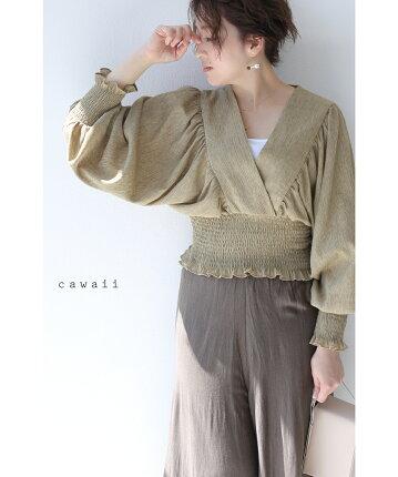 cawaii-(bw66872ko.aw90342-12)