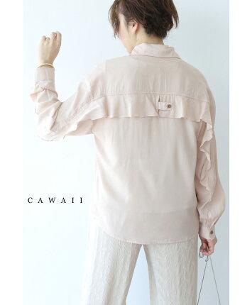 cawaii-(tw90522-01.bw90447-01)