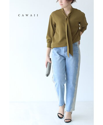 cawaii-(bw90401.bw50780)