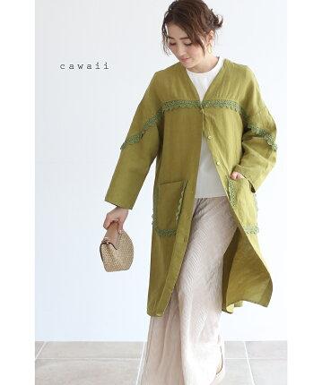 cawaii-(bw90447-01.tw90397.aw90151.sw90476)