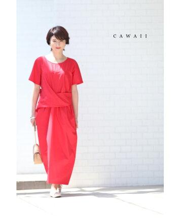 cawaii-(baw90502.aw90218)