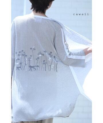 cawaii-(tw90522-01.aw90216)