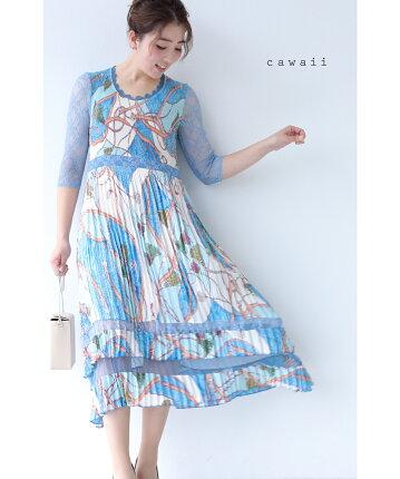 cawaii-