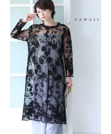 cawaii-(bw90106/aw90204)