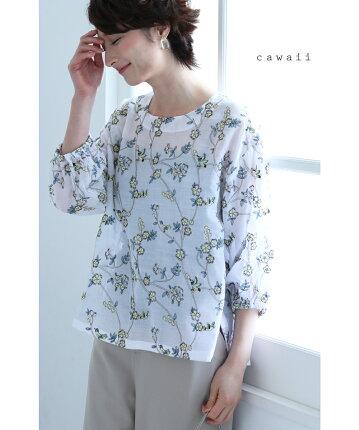 cawaii-(aw90219.bw67427)