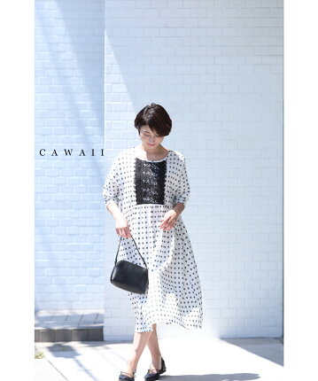 cawaii-(sw90475)