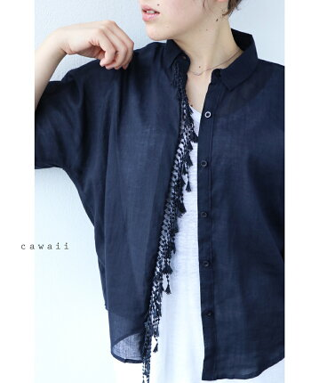 cawaii-(bw90106.bw50780)