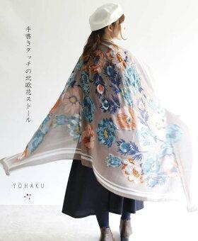 (グレー)「YOHAKU」手書きタッチの北欧花ストール9月17日22時販売新作