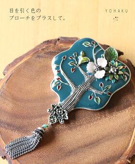 「YOHAKU」目を引く色のブローチをプラスして。9月23日22時販売新作