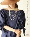 「french」袖リボンの上品オフショルダートップス9月18日22時販売新作
