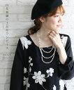 【再入荷♪3月4日12時&22時より】「french」白花刺繍の上品なワンピース
