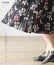 【再入荷♪11月19日12時&22時より】「mom」シックな花柄のベロアスカート