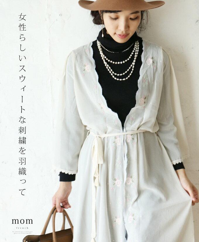 【再入荷♪2月16日12時&22時より】「mom」女性らしいスウィートな刺繍を羽織って。カーディガン