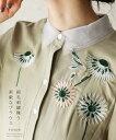 【大特価3174円:アウトレット:返品・交換不可】「french」綿毛刺繍舞う素敵なブラウス