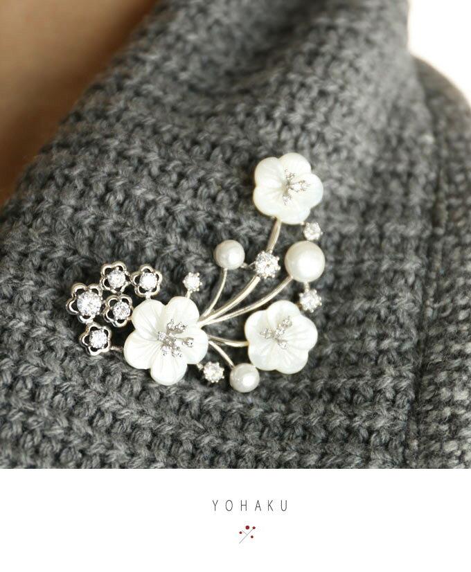 【再入荷♪8月24日12時&22時より】「YOHAKU」さりげなくいつもの装いをクラスアップしてくれる。凛と咲く花ブローチアンティーク / パール / 個性的 / プレゼント