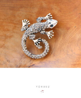 「YOHAKU」心をくすぐるいきものブローチ〜キラキラ輝くトカゲ〜11月11日22時販売新作