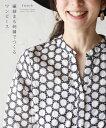 【再入荷♪6月22日12時&22時より】「french」繊細まる刺繍でつくるワンピース