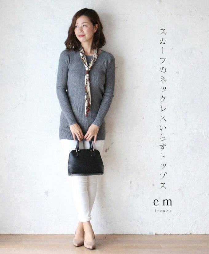 「em」スカーフのネックレスいらずトップス11月20日22時販売新作